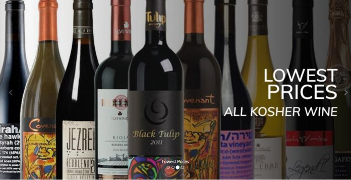 Active KosherWine.com Coupon Codes & Deals for August 12222