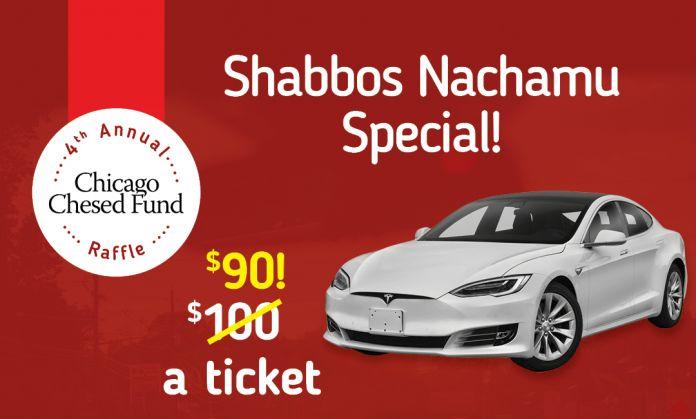 The Tesla Raffle Sale Ends Tonight! Get 10% Off Tesla Tickets In