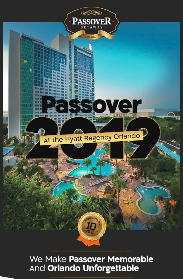 Get Last Minute Specials And Spend Pesach 2019 At The Hyatt Regency