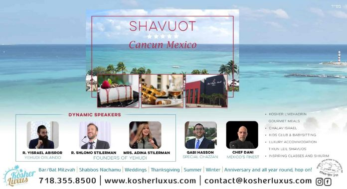 Discounted - Luxurious 5 Star Shavuos On The Beach In Cancun With