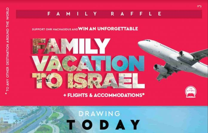 Ends Today: Win A Family Vacation To Israel Or Any Other Destination