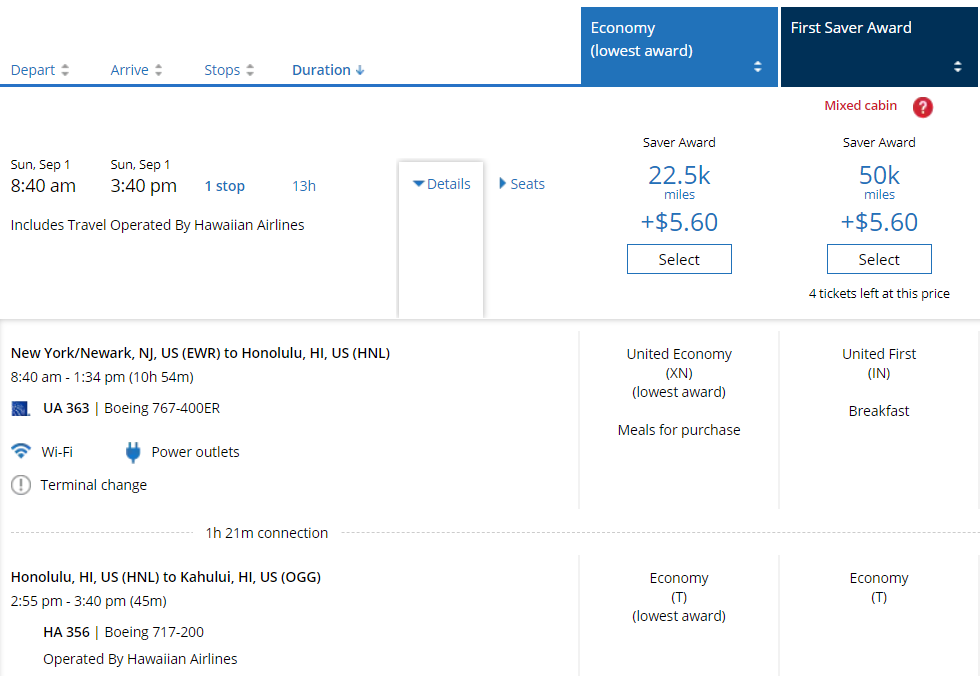 Unicorn Award Space: Fly United Business Class Nonstop From